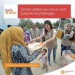 Nieuw project Kerken in Actie